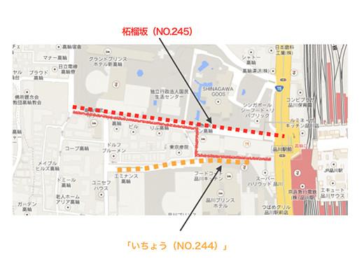図1:古地図との比較(柘榴坂)