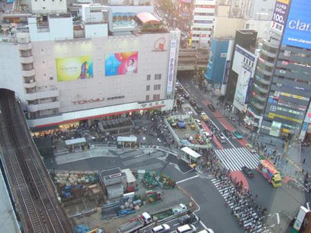 渋谷ヒカリエと宮益坂3