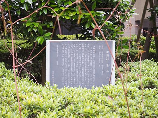 西新宿、策の井3