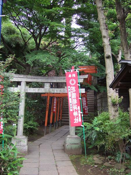 稲荷坂(NO.193)4