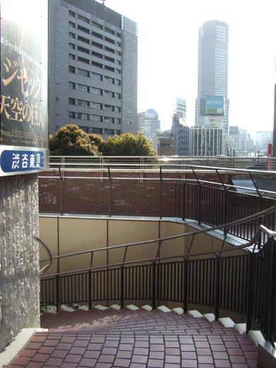 渋谷クロスタワーの階段と坂6