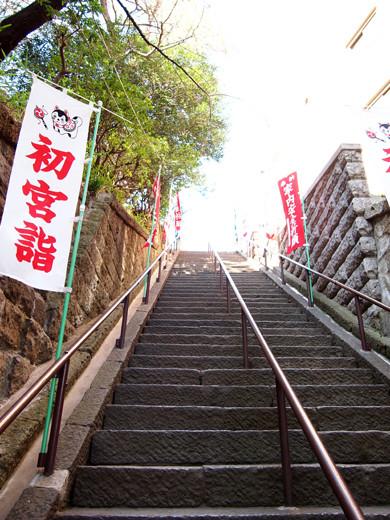 上目黒氷川神社の階段2