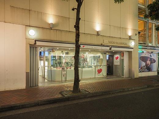 渋谷パルコから渋谷区役所へと上る坂道5