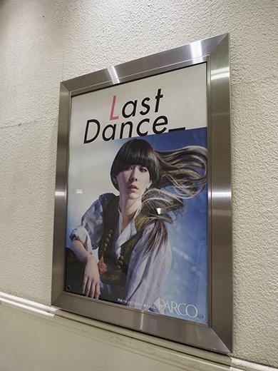 閉店前の渋谷パルコ地下への階段とポスター10