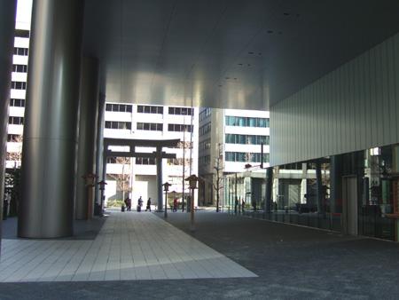葵坂 (NO.125) 2