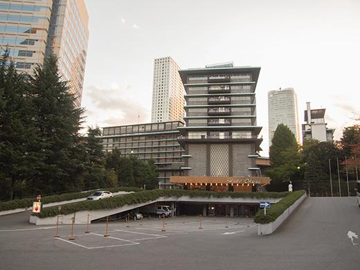 ホテルオークラ東京の坂道を歩いてみる1