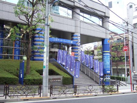 傘谷坂(NO.168)4