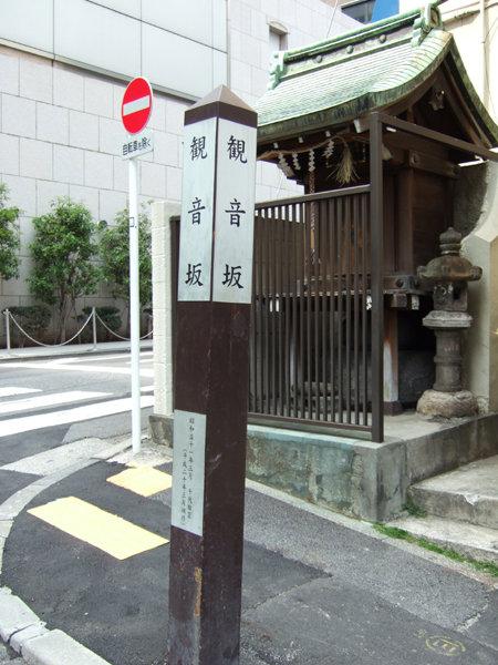 観音坂(NO.211)4