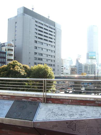 渋谷クロスタワーの階段と坂7