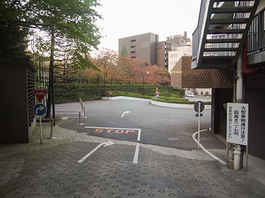 ホテルオークラ東京の坂道を歩いてみる5