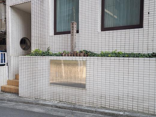 本氷川坂 (NO.130) その2-1