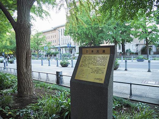 横浜・関内の「日本大通り」をぶらぶら2