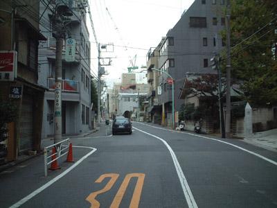 富士見坂4_1sakasita