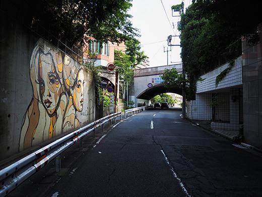 『愛していると言ってくれ』東京の坂道2