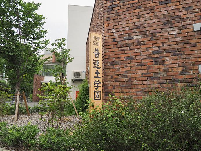 田町駅すくにある「潮見坂」と「聖坂」2