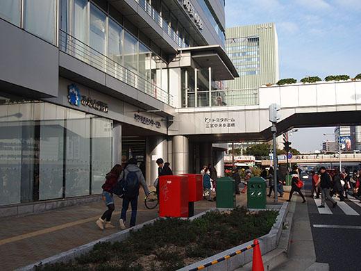 06_神戸交通センタービル