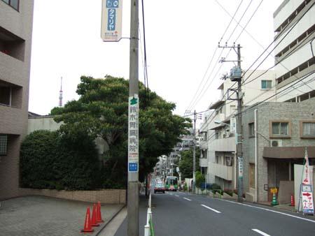 仙台坂 (NO.108)2