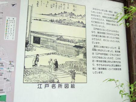 誉田坂(NO.145) 1