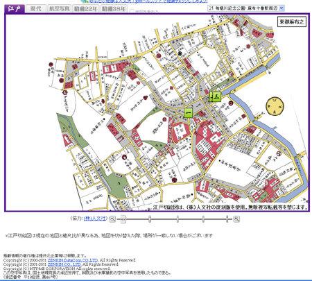 04_ヒルズ古地図