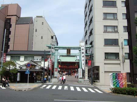 明神坂(NO.163)2