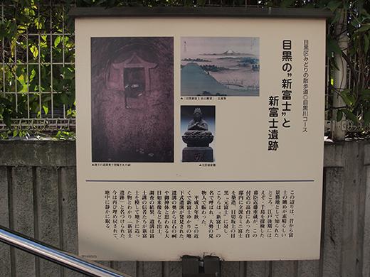 別所坂 (NO.265)16
