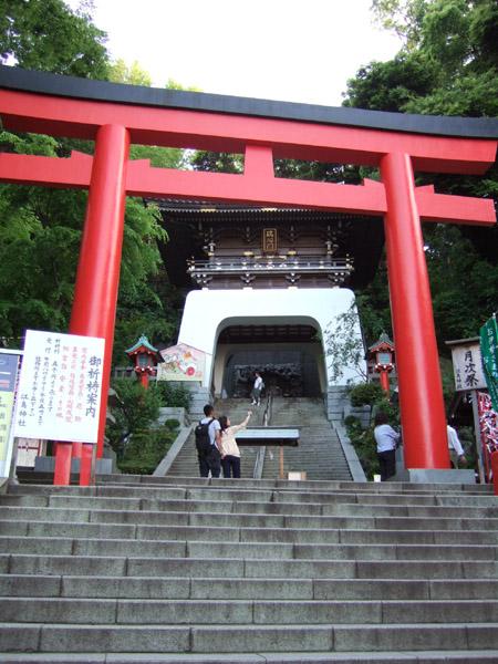 江ノ島の階段散歩1