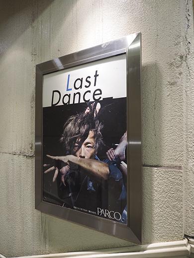 閉店前の渋谷パルコ地下への階段とポスター9