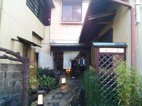 日の出 玄関