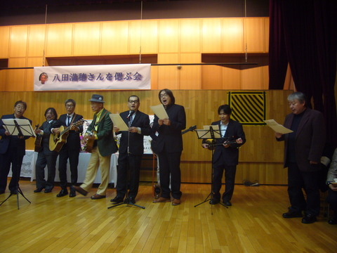 18「憲法フォークジャンボリー in 東京」メンバーの歌