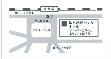 2亀有地区センターホール地図