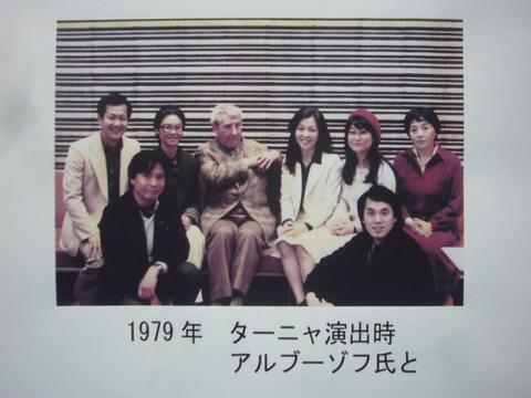13演出家をされていた頃の八田さん
