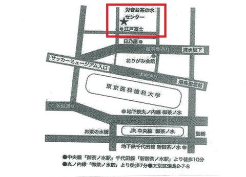 労音お茶の水センター地図