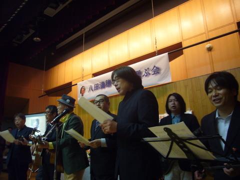 20「憲法フォークジャンボリー in 東京」メンバーの歌