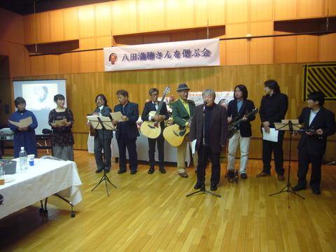 17「憲法フォークジャンボリー in 東京」メンバーの歌