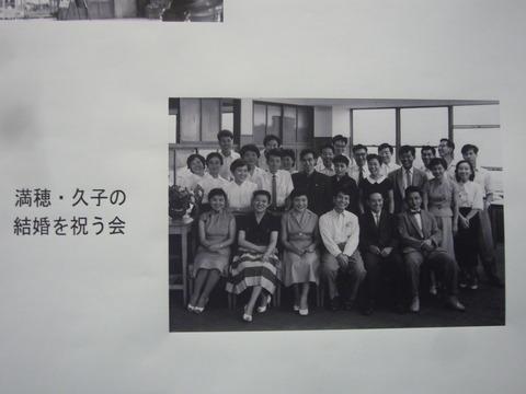 11演出家をされていた頃の八田さん