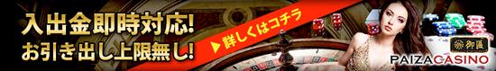 open_promotion-700x100