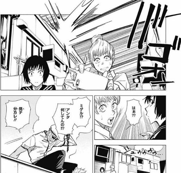 「呪術廻戦」0巻を読んで気付いたんだが・・・!!