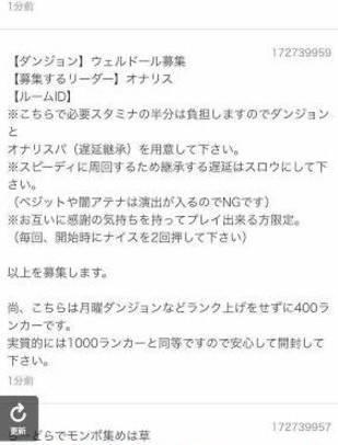 【パズドラ】ランク1000のメリット判明キタ━━━━(゚∀゚)━━━━ッ!!【大勝利】