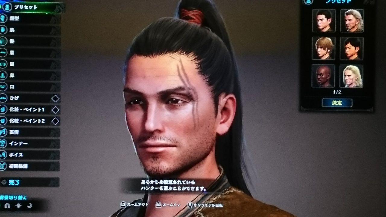 MHWのプレイヤーの画像なんで女ばっかなの?