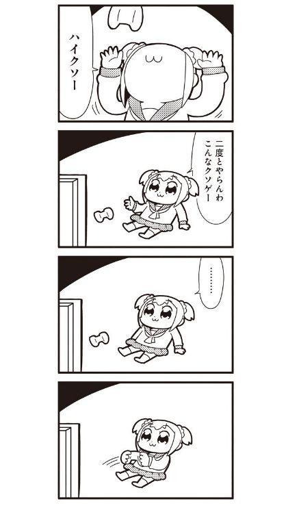 「二度とやらんわこんなクソゲー」→「…」→(スッ)ってなるゲームといえば?