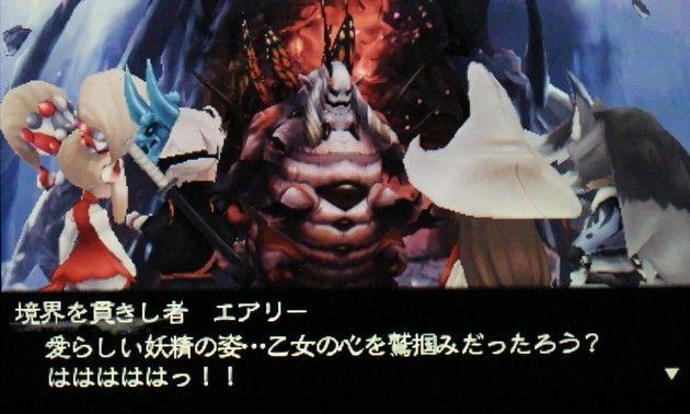 日本のゲーム史上で性格最悪のヒロイン