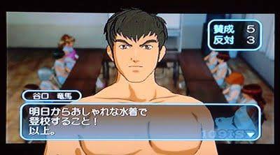 PS2でオススメのゲームを教えてくれ