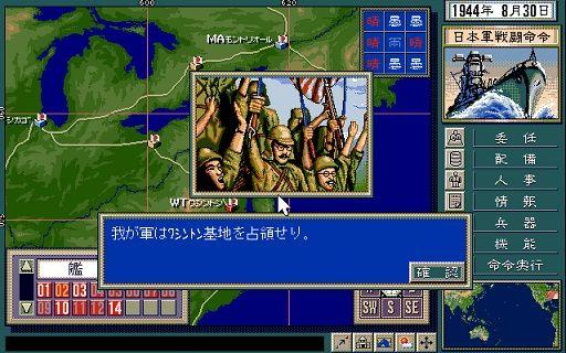 【悲報】なんj民、戦略シミュレーションゲームを語れない