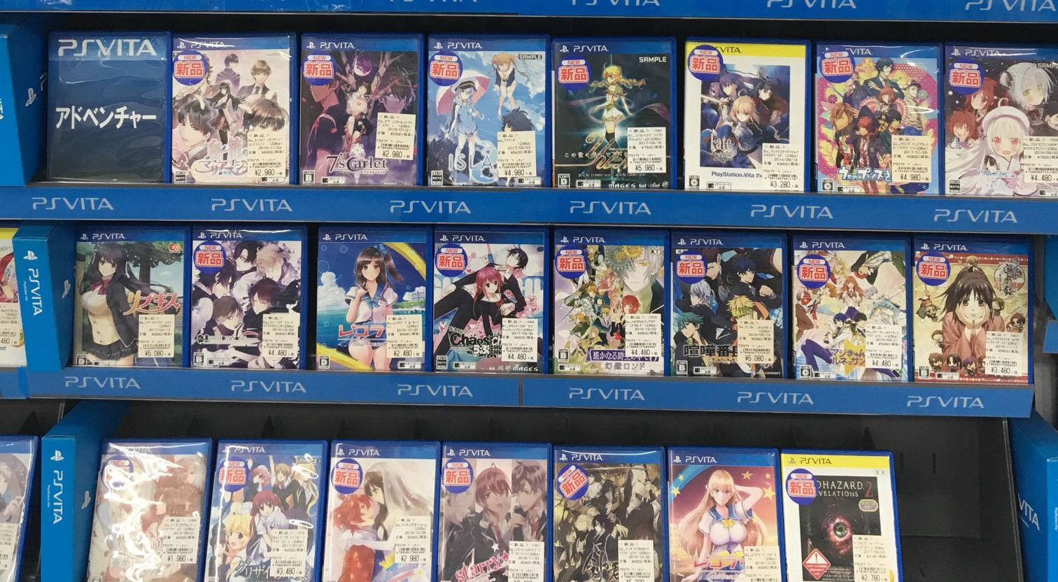 【悲報】PS VITAのゲーム売り場、やばすぎる