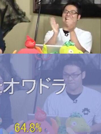 【パズドラ】「終焉龍」キタ━━━━(゚∀゚)━━━━ッ!!【公式認定】