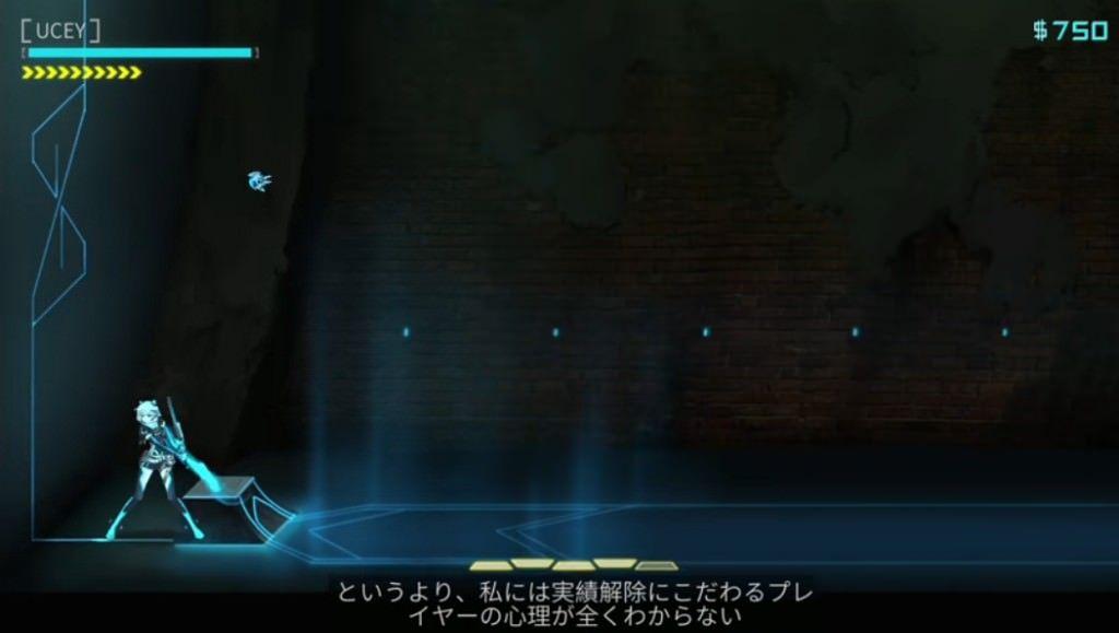 【悲報】スイッチDL1位のゲーム「ICEY」、ゲーム内で実績にこだわりすぎるゴキちゃんを一刀両断