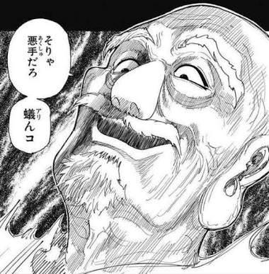 【モンスト】「うぉおおおおおおおお我慢できねえ!」→引いちゃった結果wwwwww【モン玉】