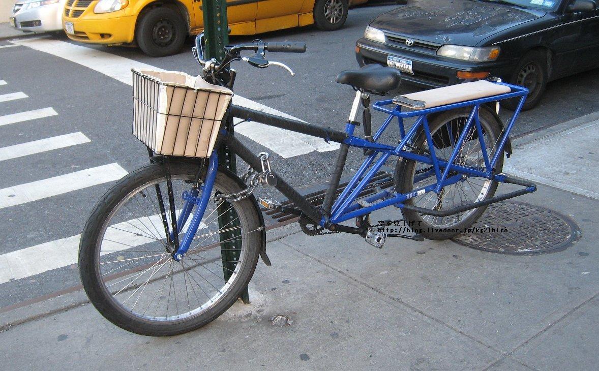 ... :ニューヨークの自転車事情
