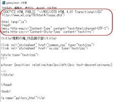 HTML4.1スタイル