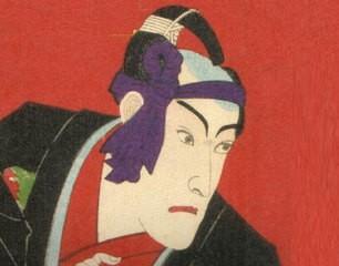 市川海老蔵が助六の役で「助六由縁江戸桜」で頭に巻いたハチマキの色
